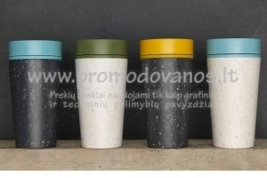 Kavos puodeliai iš perdirbtų kavos pupelių