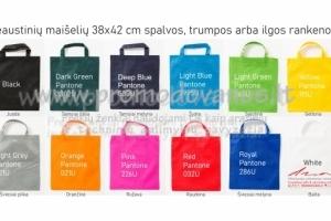 Medžiaginiai maišeliai 38x42 cm, trumpomis rankenomis 35 cm