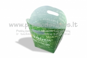 Plastikinės šiukšliadėžės