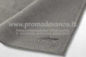 Mikropluošto servetėlė 200x200 mm