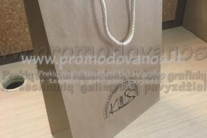 Kraftinio popieriaus maišeliai 22 x 8 x 23 cm su virvelinėmis rankenom